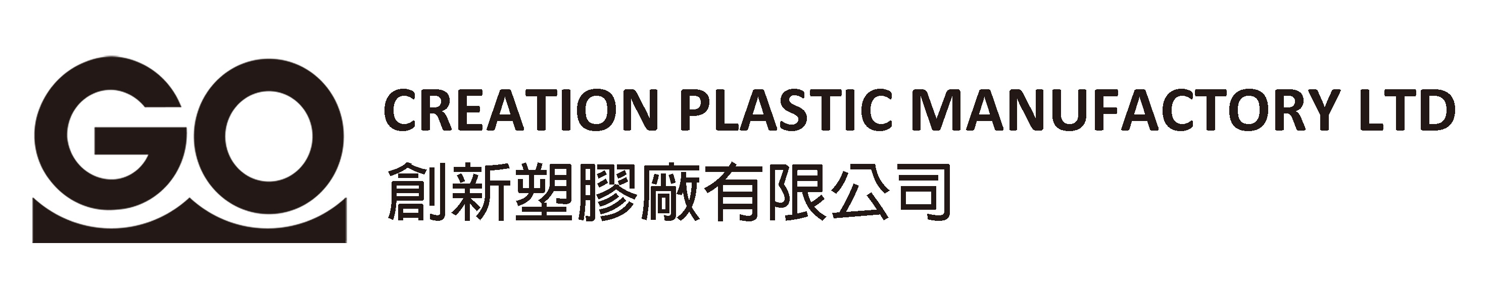 Creation Plastic